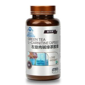 Image 1 - Aceite adelgazante para quemar grasas, Garcinia Cambogia, dieta delgada, pérdida de peso, cintura y piernas