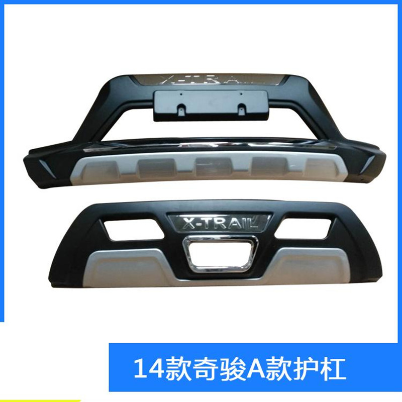Car-covers ABS Front + Rear bumper cover trim 2PCS fit for Nissan X-TRAIL 2014 2015 2016 Car styling for nissan x trail rogue t32 2014 2015 2016 car trunk lip rear aero add on spoiler wing cover trim pearl white