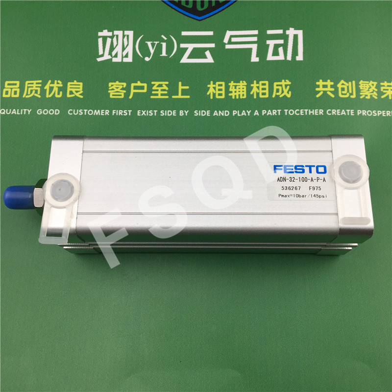 ADN-32-70-A-P-A ADN-32-80-A-P-A ADN-32-90-A-P-AADN-32-100-A-P-A Compact cylinders Pneumatic components , ADN series befree befree be031ewhjq38