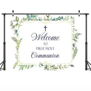 Image 2 - خلفية صور احتفالية ، موضوع موضوع الشركة المقدسة ، تصوير ، ورق صليب نقي ، أبيض ، شخصي
