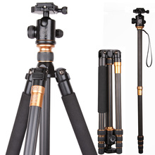 QZSD Q999C Lightweight Portable Carbon Fiber Photography Tripod Monopod For SLR Camera + Ball Head With Bag Free Shipping By DHL