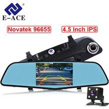 E-ACE NTK96655 Cámara Auto Del Coche Dvr Novatek 4.5 Pulgadas IPS Espejo retrovisor de Doble Lente de La Cámara de Visión Nocturna FHD 1080 P de Vídeo grabadora