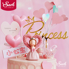 Pink Bow Heart Princess Decoration Silver Crown Happy Birthday Cake Topper for Childrens Day Party Wedding Supplies Lovely Gift