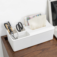 Home desktop storage box living room skin tray multifunctional cosmetics care products