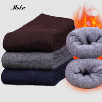 Men S Winter Thick Thermal Work Socks Cotton Warm Comfortable Casual Socks 5 Pairs Lot Socks