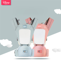 Disney Cartoon Waist Stool Mickey Minnie Baby Carrier Multi function 3D Breathable High Quality Fabric Ergonomic Backpack SZZ078