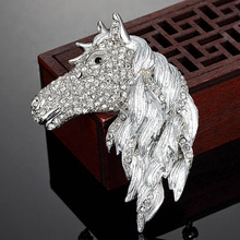 Esmalte De Unhas Enamel Horse Animal Brooches For Women Statement Punk Jewelry Fashion Women Party Rhinestone Broaches Broches