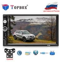 Topbox 2 Din Car Radio 7 HD Autoradio Touch Screen MP5 Radio Player Bluetooth Car Multimedia USB Backup Camera Reverse Monitor