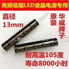 450v100uf линии высокочастотный низкого импеданса электролитические конденсаторы 100 мкФ 450 В 13×55