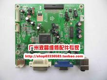 Free shipping 2400A driver board 715G3222-2 Motherboard