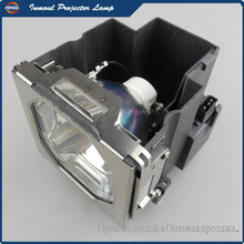 Original Projector Lamp Module POA-LMP146 for SANYO PLC-HF10000L