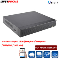 8CH POE H 265 H 264 NVR Security CCTV DVR NVR Video Recorder Onvif Max 12TB