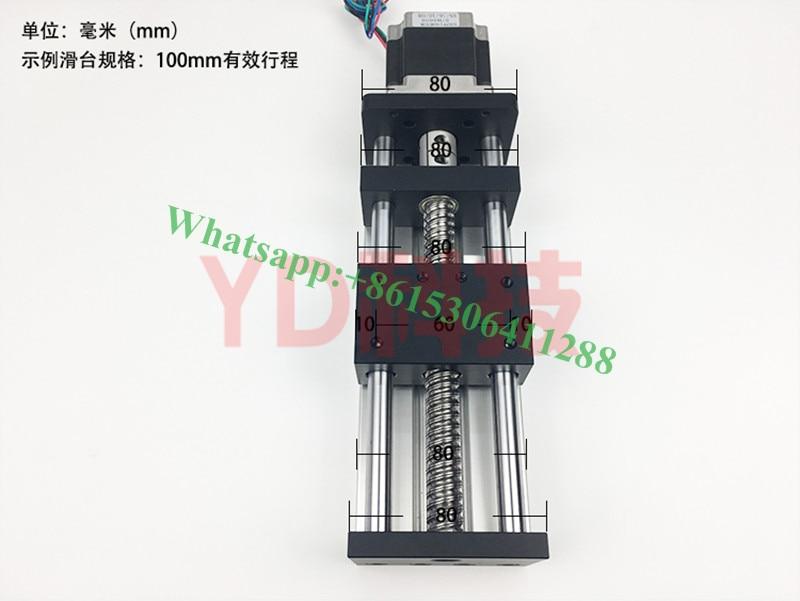 все цены на High Precision GGP 200MM Ball Screw 1204 1605 1610 Slide Rail Linear Guide Moving Table+1Pcs Nema 23 motor 57 Stepper Motor онлайн