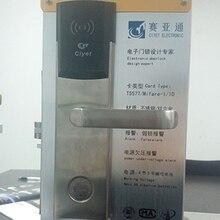 Новейший дизайн водонепроницаемый ключ rfid для гостиницы дверной замок с картой