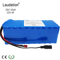 laudation 36v 8ah 10ah 12ah electric bike battery 10S4P 42V 500W High Power and Capacity Motorcycle Scooter with BMS