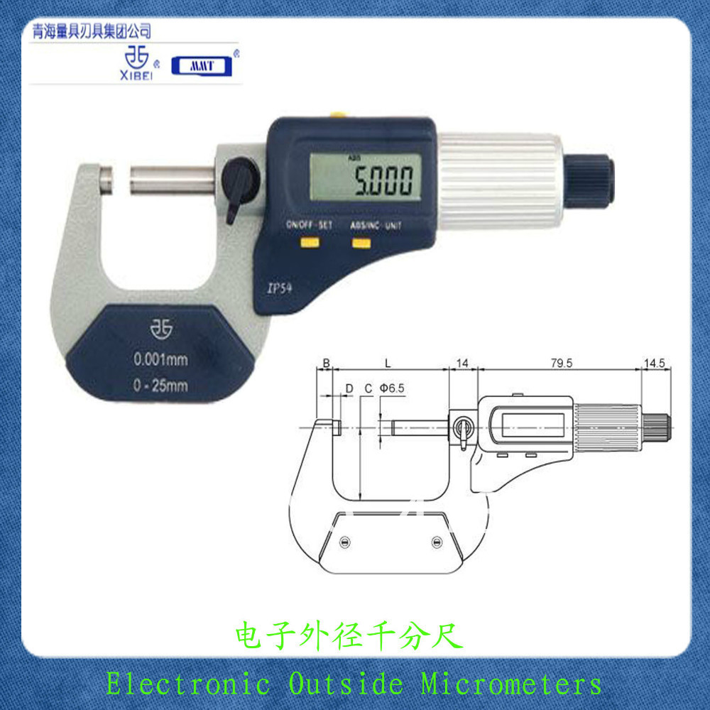 Two buttons high quality goods high quality waterproof electronic outside micrometer132-02-534. 1-2inch. high quality