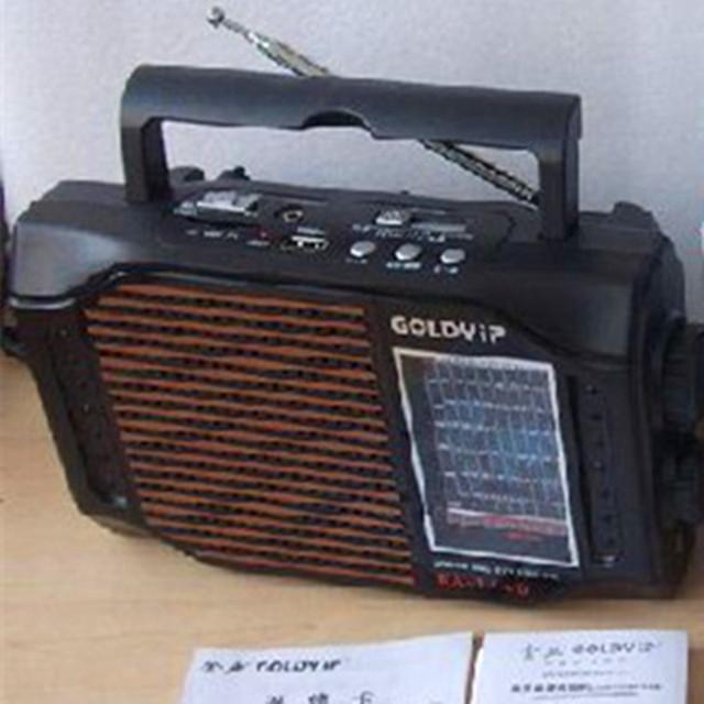 Ofertas Retro GOLDYIP RA-1140 de alta sensibilidad de radio U disco/SD tarjeta de móvil de audio AC y DC MP3 USB reproducción de MW 530-1600 khz