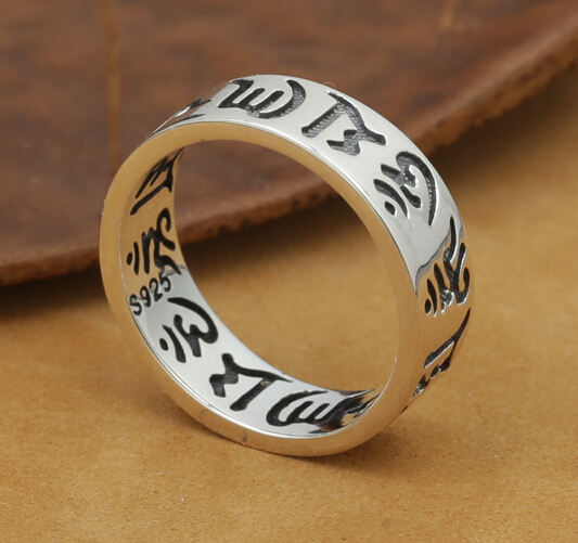 دستباف 925 نقره ای تبت OM Words Ring Real 925 Silver OM Mani Padme Hum Ring