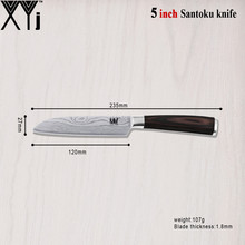 Sharp XYJ Kitchen Knife 5 Inch Japanese Cook'S Knife