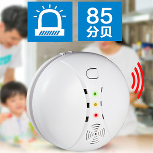 Image 3 - PGST 3pcs/lot 433MHz Wireless Smoke Detector Fire Sensor For WIFI GSM office home security Alarm System Auto Dial alarm Systems