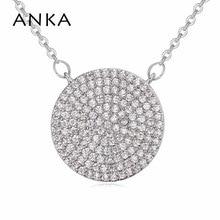 Здесь можно купить  ANKA fashion round pendant necklace for women office lady jewelry made with AAA grade cubic zircon necklace brand gift 121068