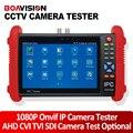 Onvif IP Камеры CCTV Тестер встроенный Wifi AHD CVI TVI SDI Камеры Тест Опционально/Индивидуальные/IPC/PTZ Коаксиальный Управления и т. д.
