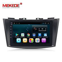T3 Android 7.1 Quad Core Car DVD Player untuk Suzuki Swift 2011-2015 dengan Gps Navigasi WIFI Bt Multimedia 2 + 16G Gratis Pengiriman(China)