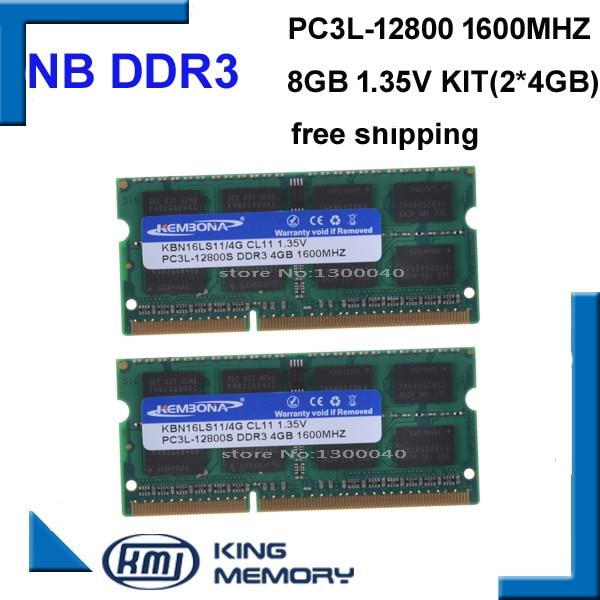 China memoria ram ddr3 8gb Suppliers
