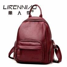 Дизайнер Высокое качество Женские Натуральная кожа рюкзак Mochilas Mujer известный бренд школьные сумки для подростков девочек, рюкзаки