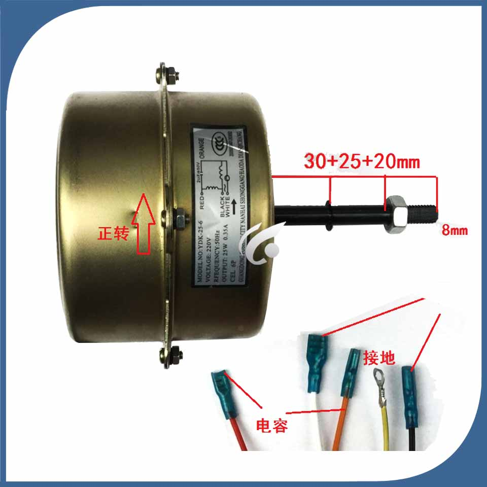 new good working for Air conditioner Fan motor Positive rotation motor YDK25-6 220V 25W good workingnew good working for Air conditioner Fan motor Positive rotation motor YDK25-6 220V 25W good working