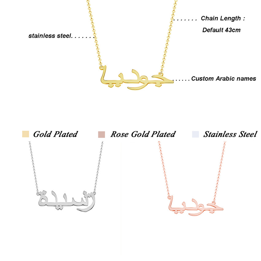 Islam Jewelry Personalized Font Pendant Necklaces Stainless Steel Gold Chain Custom Arabic Name Necklace Women Bridesmaid Gift 5
