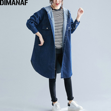 DIMANAF Plus Size Women Jackets Coats Casual Solid Demin Autumn Winter 2019 Long Sleeve Cardigan Female Hooded Loose Outerwear