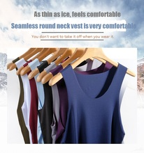 Mens Solid Color Round Neck Seamless Vest Ice Silk Quick-drying Sleeveless Comfortable Large Size Clothing Top 8 Colors