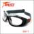 PANLEES Gafas de Baloncesto con Protector de Almohadillas de Nariz, fútbol gafas Deportivas marco de Fútbol Miopía miopía Gafas