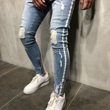 Buy pants fashion hole jeans male and get free shipping on