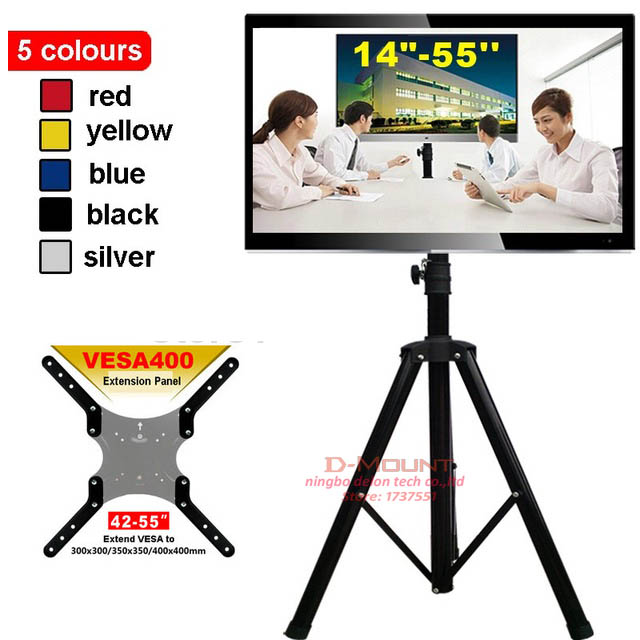 DLS-10AL 14-55 height adjustable 50kg tilt LCD PLASMA tv floor tripod stand VESA 400X400 blue black silver yellow panel holder ...