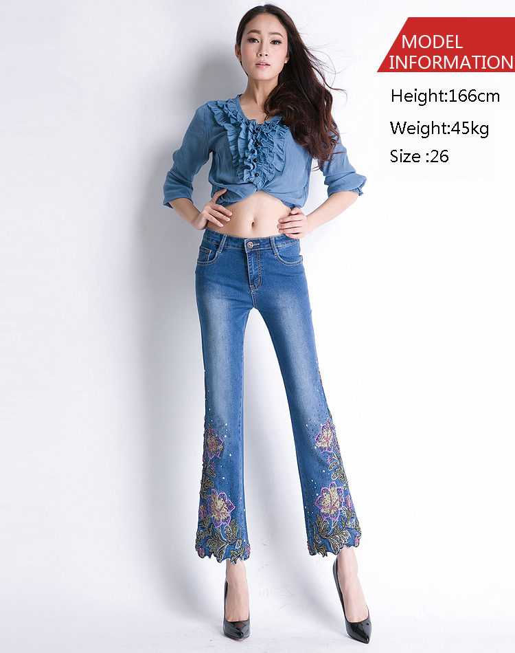 KSTUN FERZIGE Women Jeans High Waist Stretch Floral Embroidered Flares Bell Bottoms Hand Beading Slim Fit Boot Cut Ankle-length Pants 15