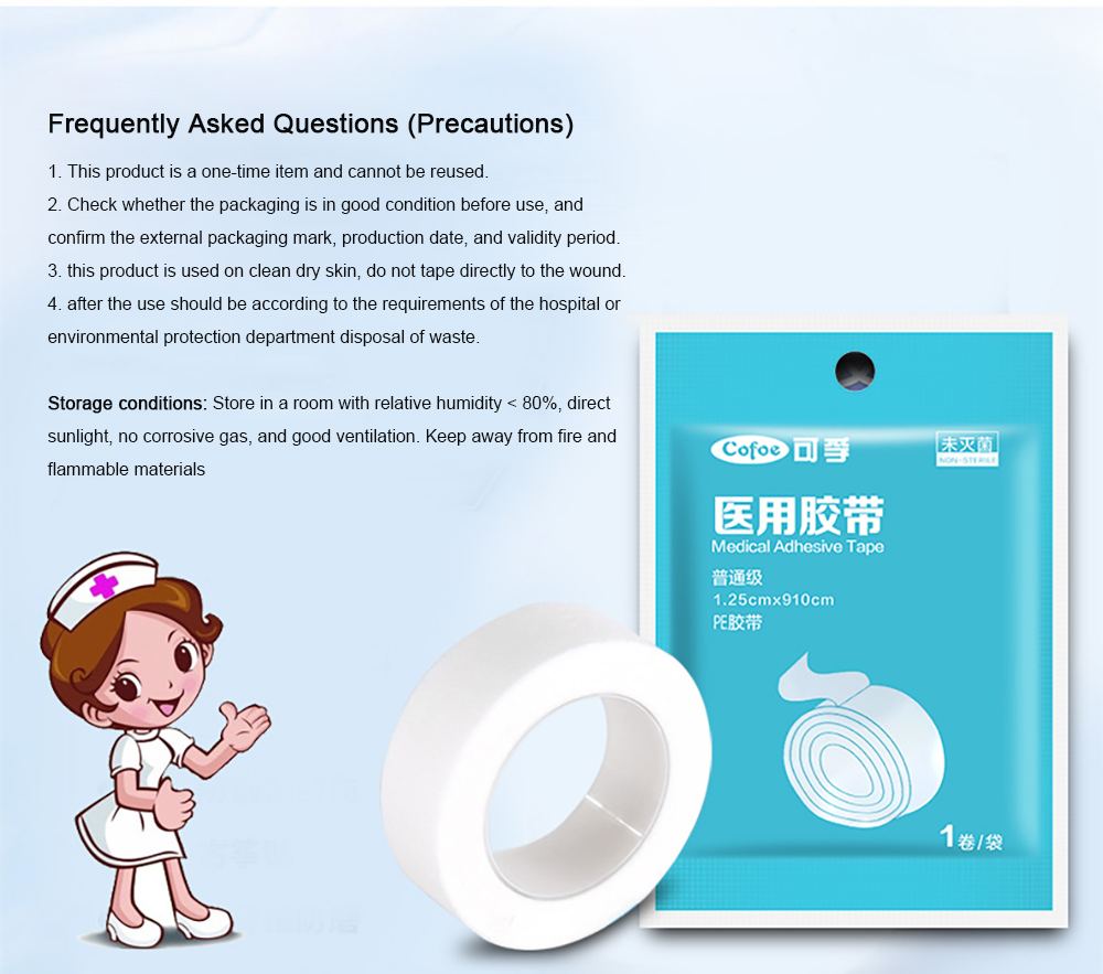 Cofoe 5 Rolls Medical Adhesive Tape Transparent PE Breathable Rubberized Fabric Stick to the Wound Bind Fixed Plaster Waterproof 11