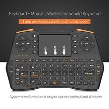 ミニワイヤレスゲーミングキーボード 2.4 2.4ghz 用リモコンのタッチパッドスマートテレビタブレットノート pc xbox 360 PS4 キーボード