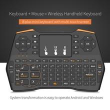 מיני אלחוטי משחקי מקלדת 2.4GHz אוויר עכבר מקלדת Touchpad שלט רחוק חכם טלוויזיה Tablet מחשב נייד Xbox 360 PS4 מקלדת