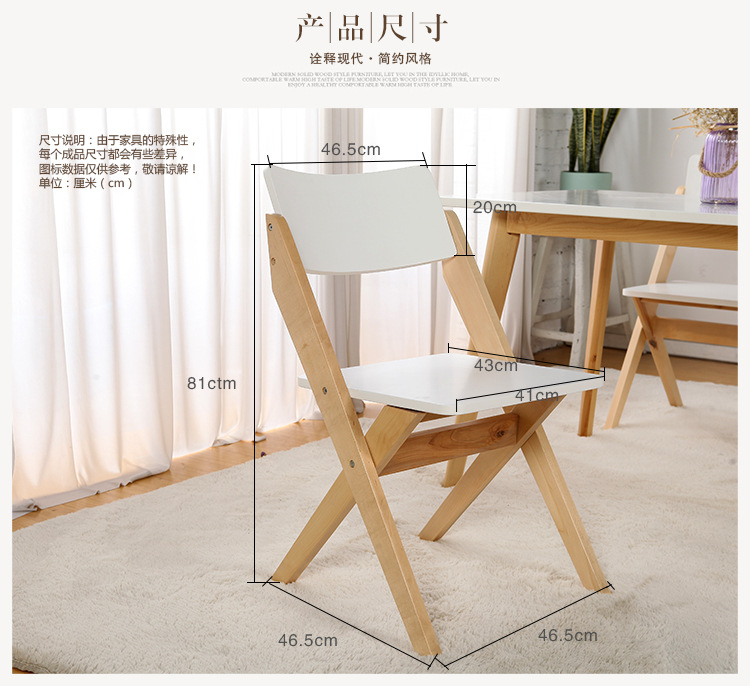 Гостиничные стулья гостиничная мебель коммерческая мебель железная твердая древесина европейский стиль современный 46,5*46,5 см* 81 см Горячая Складная