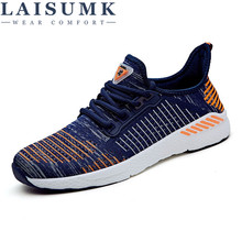 2019 LAISUMK New Air Mesh Shoes For Men Sneakers Outdoor Breathable Comfortable Flat
