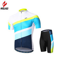 ARSUXEO 2018 Summer Pro Men Women Short Sleeve Cycling Jersey Set with Zipper Pocket MTB Bike Clothes Sets Ropa Ciclismo
