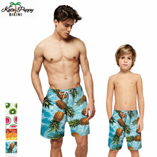 Summer Mens Swimming Trunks Boy Swimsuit Swim Briefs Bathing Suit Surf Beach Shorts Men Swimwear Kids for Boys