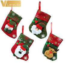 Lovely Christmas Stockings Socks 2018 New Year Santa Claus Candy Gift Bag Xmas Tree Decor Festival Party Supplies