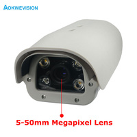 Onvif 1080P 2MP 5 50mm lens Vehicles License number Plate Recognition POE LPR IP Camera outdoor for parking lot