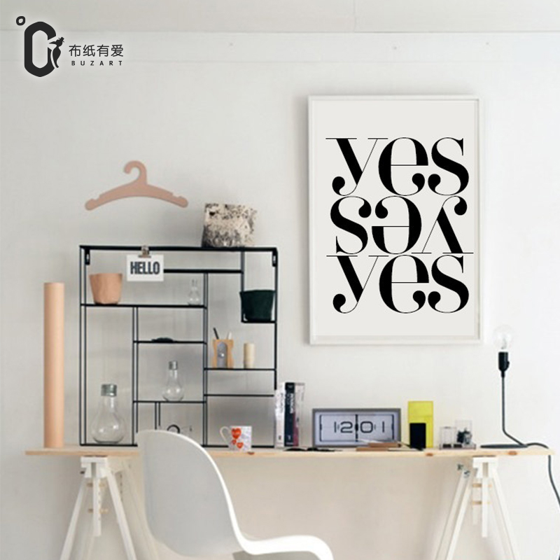 SÍ Minimalista Negro Blanco Tipografía Póster Impresiones Lienzo - Decoración del hogar