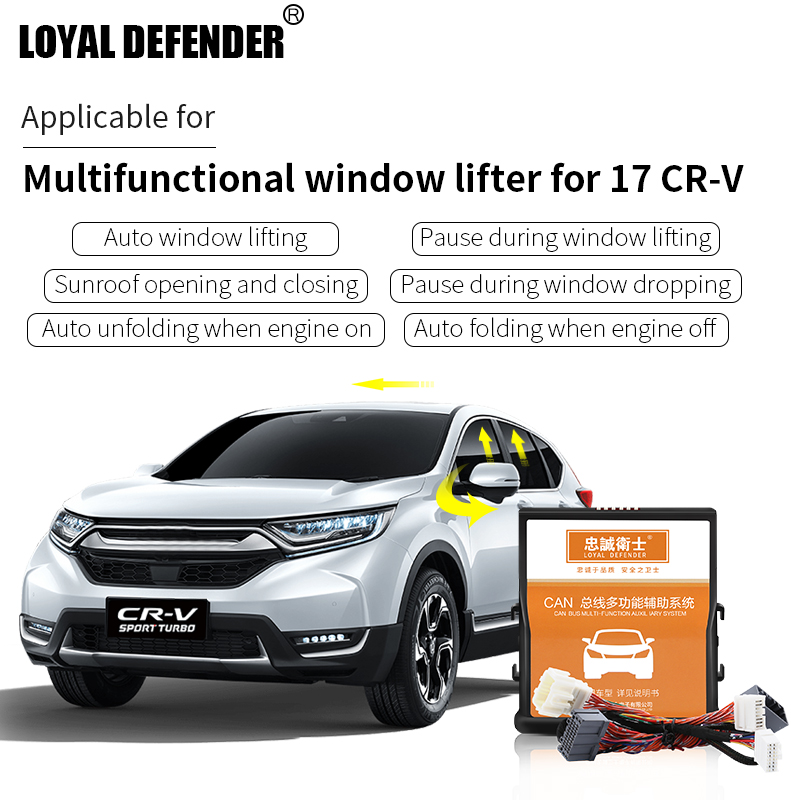 Car Accessories Suit For Honda All CRV Of Auto Window Up And Down&folding Rear Mirror & Speed Lock & Sunroof Close