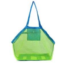 Mounchain עמיד מחזיקי צעצועים כדורים ביץ 'רשת תיק ביץ' שחיה שחיה תיק ילדים צעצועים להתרחק Sand Swim ספורט תיק