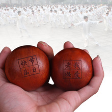 Rosewood handball health ball fitness ball elderly massage ball ball on a solid wood finger exercise hot